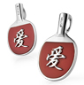 Love in Chinese Pendant